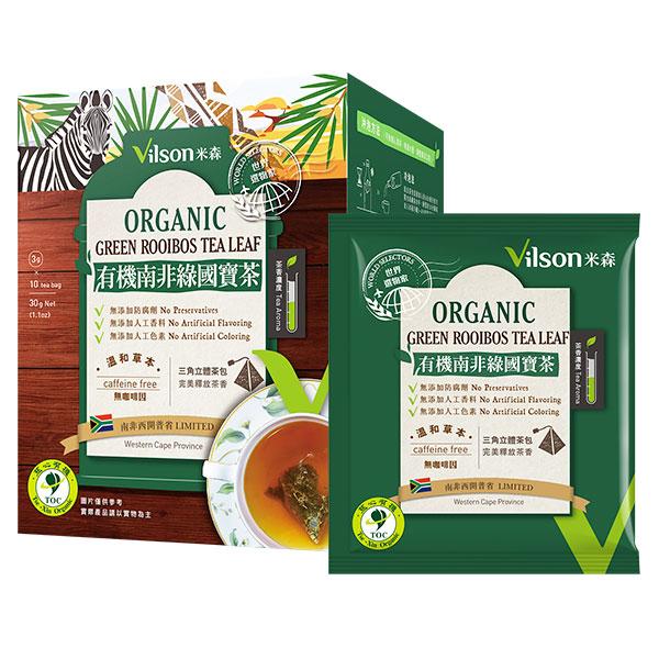 【米森 vilson】有機南非綠國寶茶(3g x10包/盒)