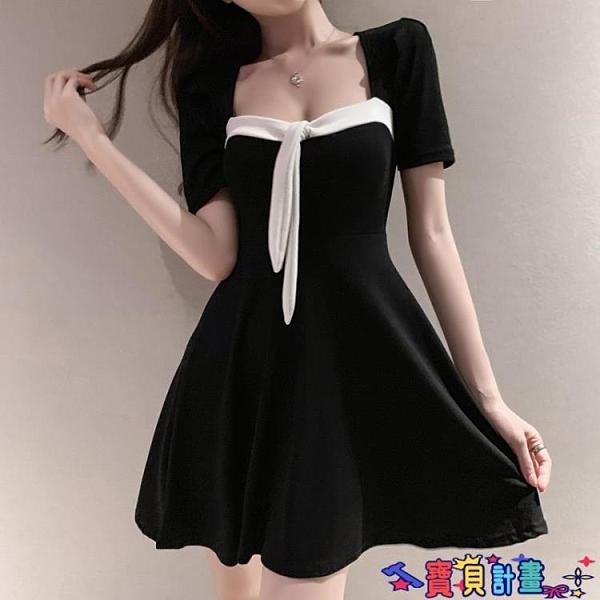 短袖連身裙 黑色氣質短袖短裙新款夏季法式復古高腰顯瘦性感露背連身裙子潮女 寶貝計畫