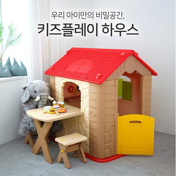 免運 韓國haenim toys我的露營小屋 hn-705
