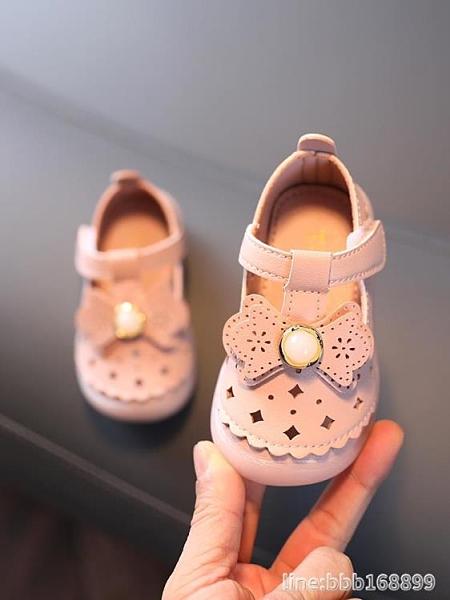 女童涼鞋 嬰兒鞋子不掉腳軟底學步鞋鏤空涼鞋女寶寶單鞋春秋女童公主洞洞鞋 星河光年