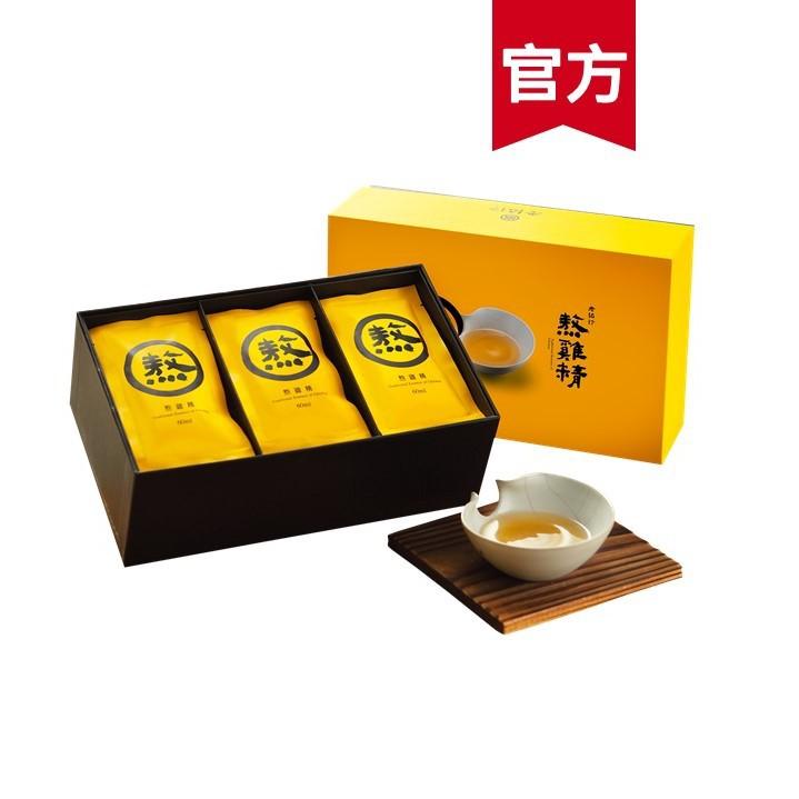老協珍 熬雞精 (冷凍/15入) 3盒【老協珍 官方】滴雞精 升級版