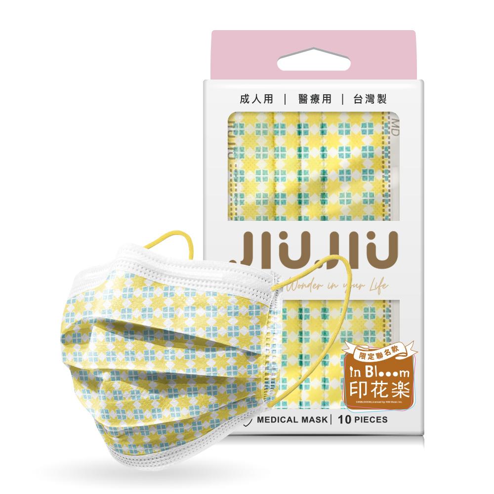親親醫用口罩(印花樂聯名款)-老磁磚10入 【康是美】