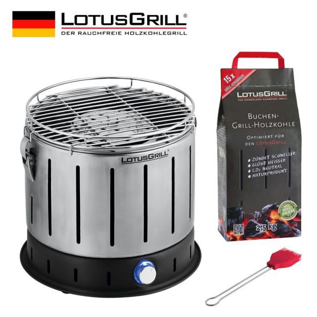 【德國 LotusGrill】迷你不鏽鋼木炭烤肉爐 贈進口炭2.5KG+醬刷(G250)