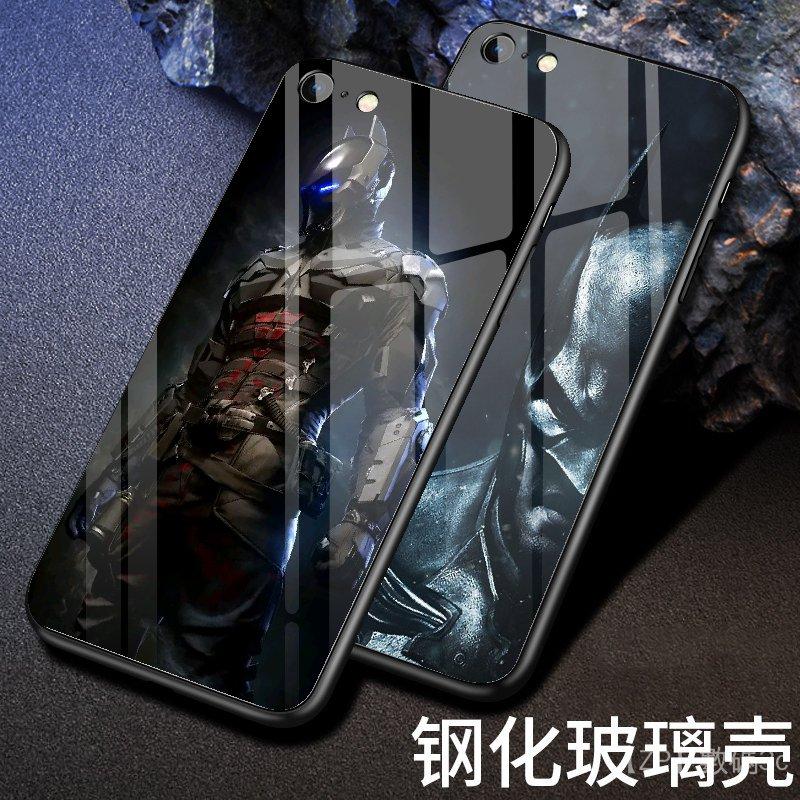 小米 玻璃殼 紅米 K30至尊版 K30S 10T pro note3 note4 note5 手機殼 防摔 保護殼