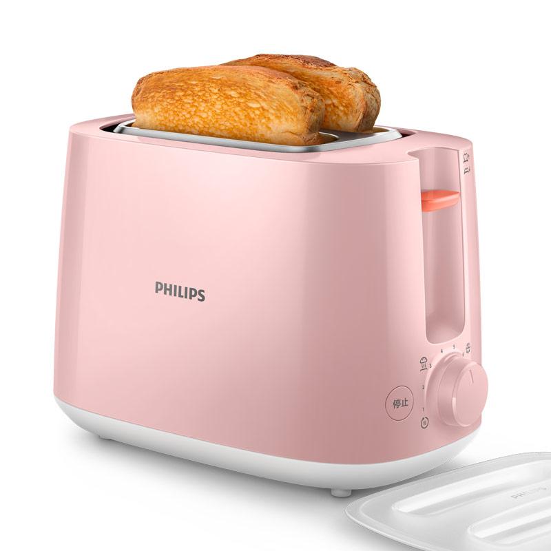 ★限時6折★智慧型厚片烤麵包機-瑰蜜粉 (HD2584/52)