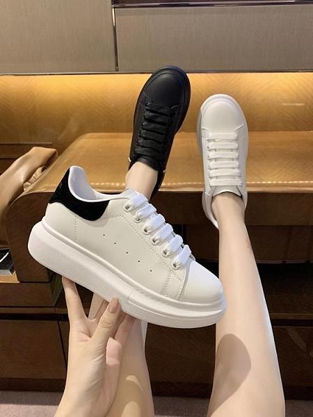 鬆糕鞋 小白鞋女百搭歐洲站鬆糕厚底秋季白鞋透氣增高網紅女鞋 晶彩 99免運