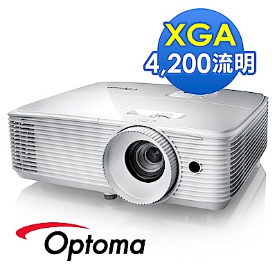 Optoma X412  XGA 高亮度商用投影機