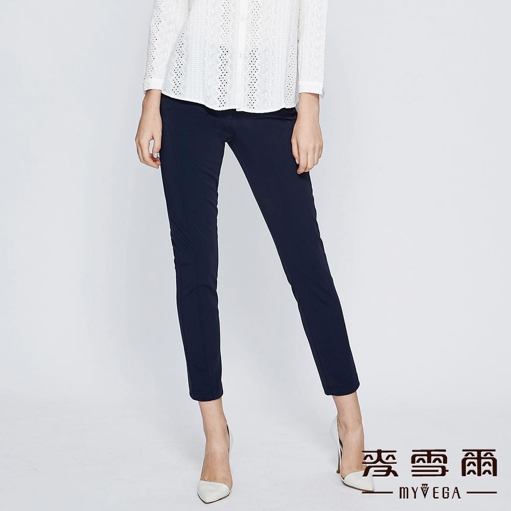 【麥雪爾】素面拼接彈力小直筒修身褲-深藍