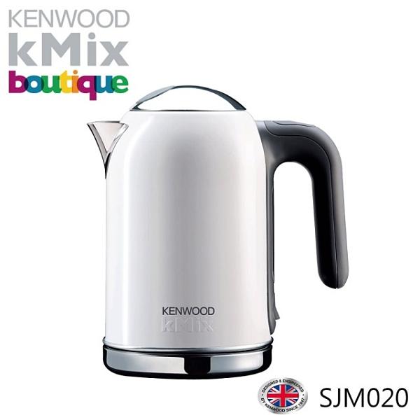 英國Kenwood kMix快煮壺Boutique系列 SJM020A(白)