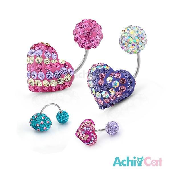 AchiCat 白鋼耳環 繽紛小愛心 耳針式 抗過敏 *單邊單個* G4001