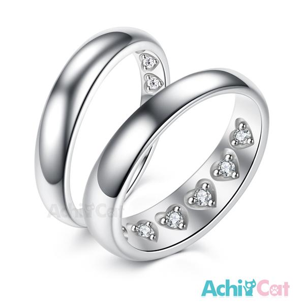 AchiCat 925純銀情侶戒指 純銀戒指 真愛恆久 *單個價格*AS6042