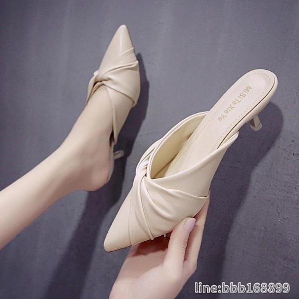 涼鞋 尖頭涼拖鞋女外穿夏季網紅ins潮中跟細跟包頭半拖鞋韓版女鞋 星河光年