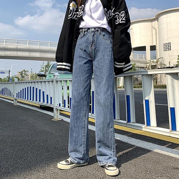 直筒牛仔褲 顯瘦01001#高腰直筒牛仔褲女新款垂感寬松顯瘦拖地小個子闊腿褲1F157.1號公館