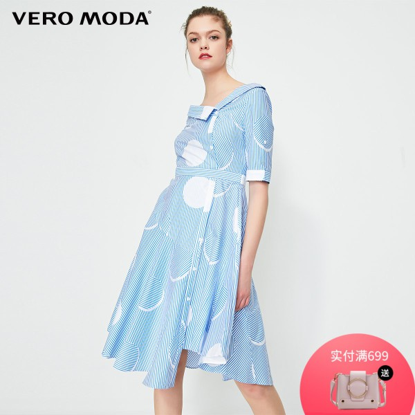 Vero Moda2019夏季新款條紋面料翻領五分袖連衣裙|31926Z531