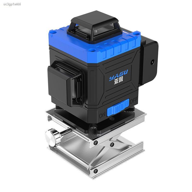 ✕✾๑亞固12線水平儀綠光高精度強光細線紅外線藍光激光貼地儀貼墻儀