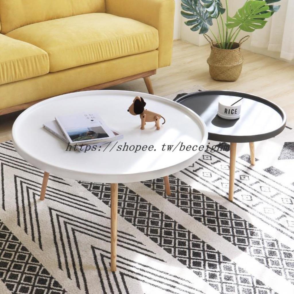 2020新款北歐茶幾組合現代簡約咖啡桌客廳創意家具小戶型風格白色圓形茶幾