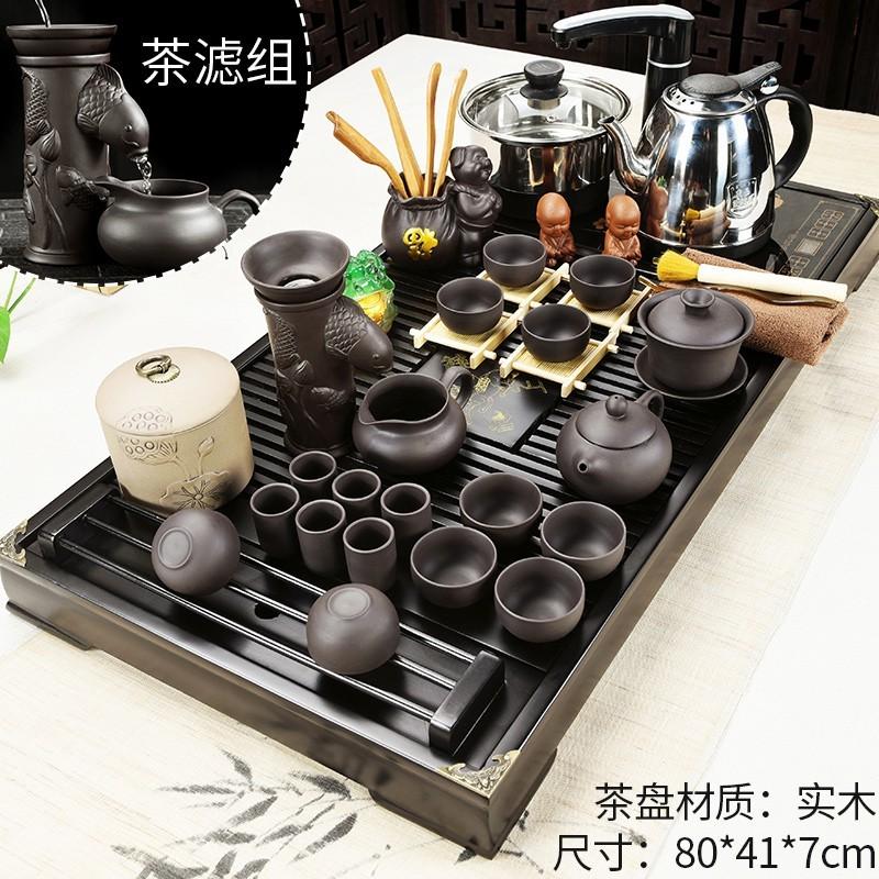 茶具套裝 美閣紫砂功夫茶具套裝家用簡約陶瓷茶杯電熱磁爐茶臺茶道實木茶盤
