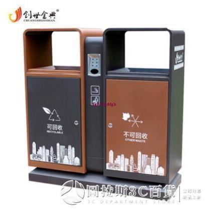 戶外垃圾桶果皮箱高檔物業垃圾箱室外小區分類大號垃圾桶QM