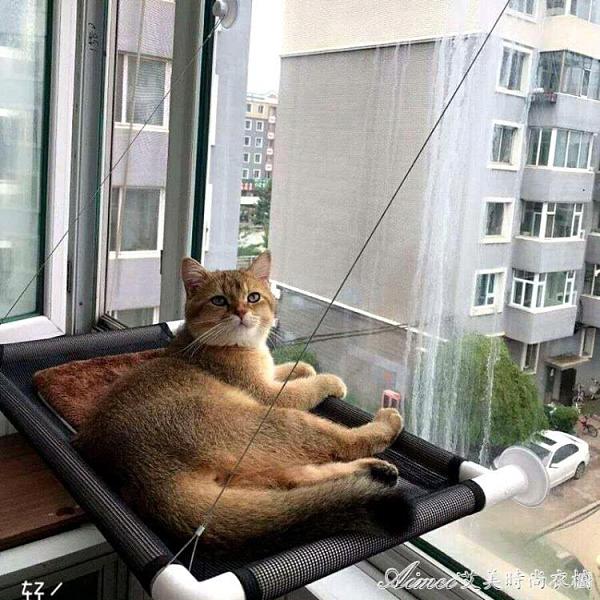 貓吊床貓吊床掛窩吸盤式貓窩四季通用貓咪吊床窩窗臺秋千小寵物貓咪用 快速出貨YJT