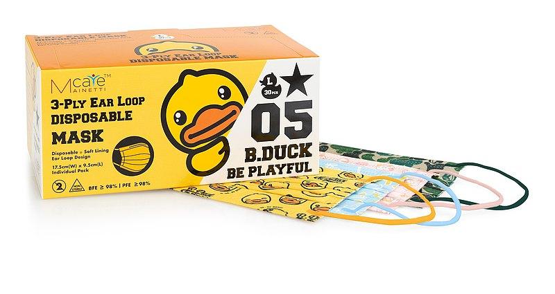 MainettiCare B Duck 三層一次性獨立包裝口罩 (成人)