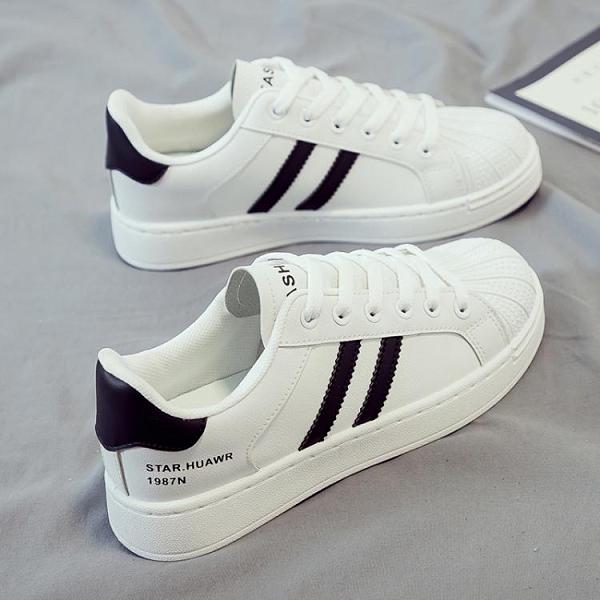 2021年春季新款款小白鞋女鞋老爹百搭貝殼板鞋2021運動白鞋ins潮 伊蘿 99免運