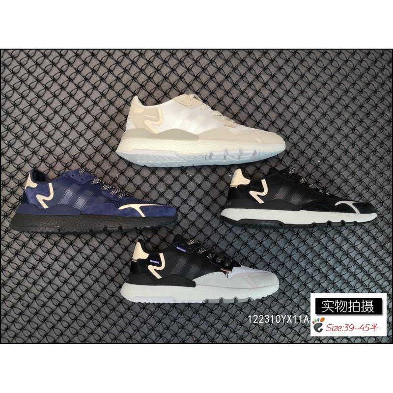 全新 愛迪達高夜行者3M緩沖跑步鞋運動鞋跑步鞋慢跑鞋籃球鞋男女鞋