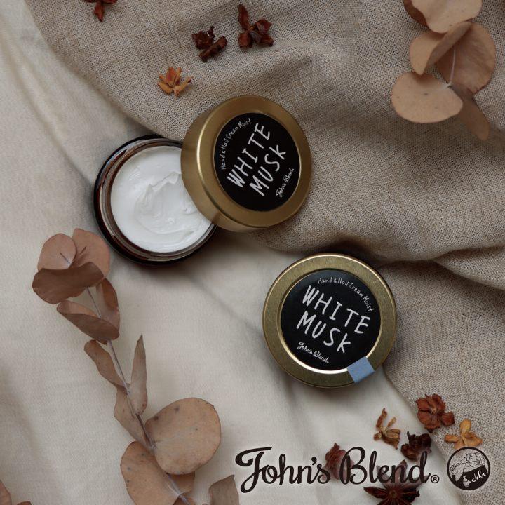 【日本John′s Blend】WHITE MUSK 白麝香 HAND&NAIL CREAM 手部 護理霜 (75g)