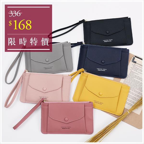 天藍小舖-信封口袋造型手拿零錢收納袋-共6色-$168【A09090201】