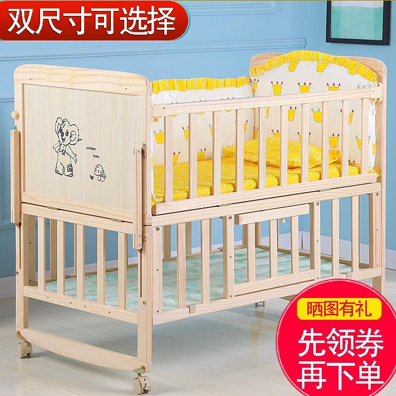 含運 可折疊多功能bb新生床邊拼接大床無漆小搖床搖籃嬰兒床實木寶寶床