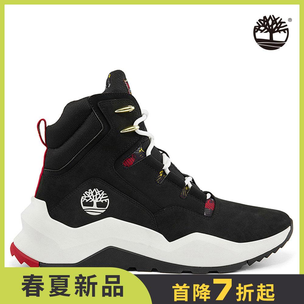 Timberland 男款黑色磨砂革MADBURY側拉鍊休閒靴|A2PTC001