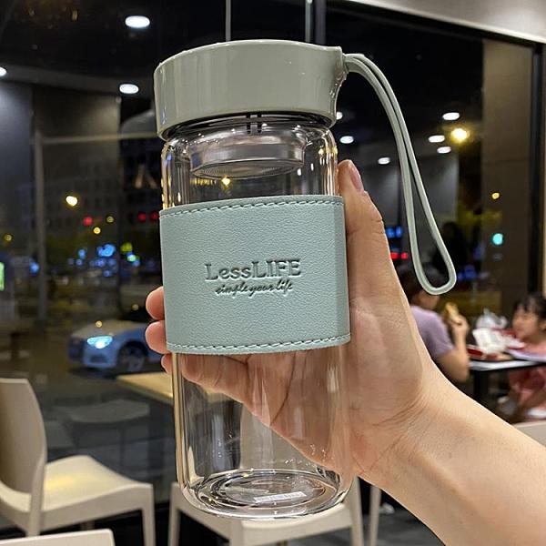 玻璃杯耐熱防爆帶提繩便攜茶隔泡花茶杯子單層商務男女水杯 茱莉亞