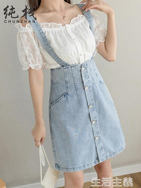 牛仔吊帶裙 顯瘦法式吊帶高腰牛仔背帶裙女夏新款時尚收腰小個子可愛日系 生活主義