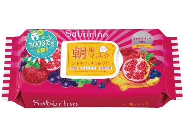 BCL Saborino早安面膜(保濕型)28枚入【D186342】
