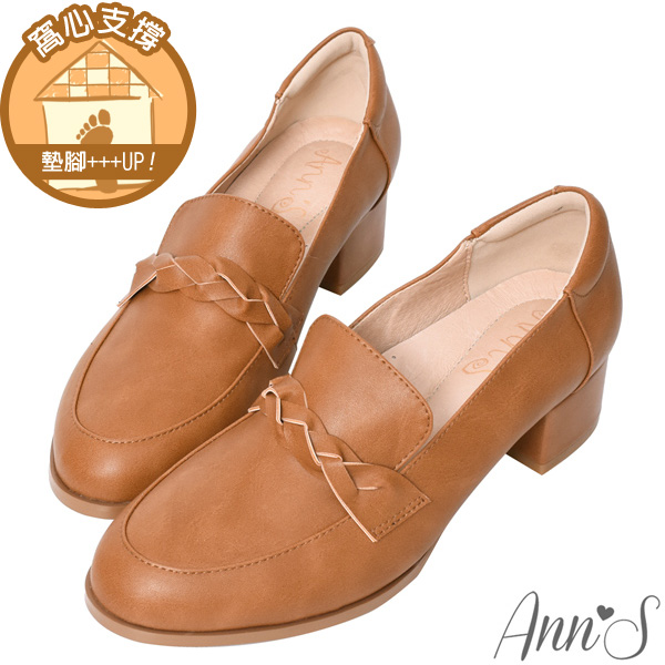 Ann'S學院立體編織麻花粗跟紳士鞋-棕