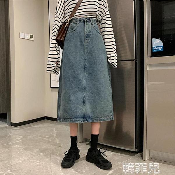 牛仔半身裙 牛仔裙半身裙女中長款裙子新款早春秋季高腰a字裙小個子復古 韓菲兒