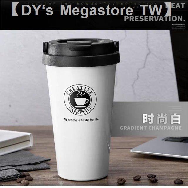 ❁▨☎星巴克正品牌簡約保溫咖啡杯子男士女士辦公室帶蓋便攜隨行馬克杯