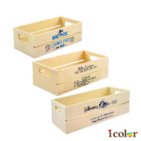 美式風格長方收納木盒