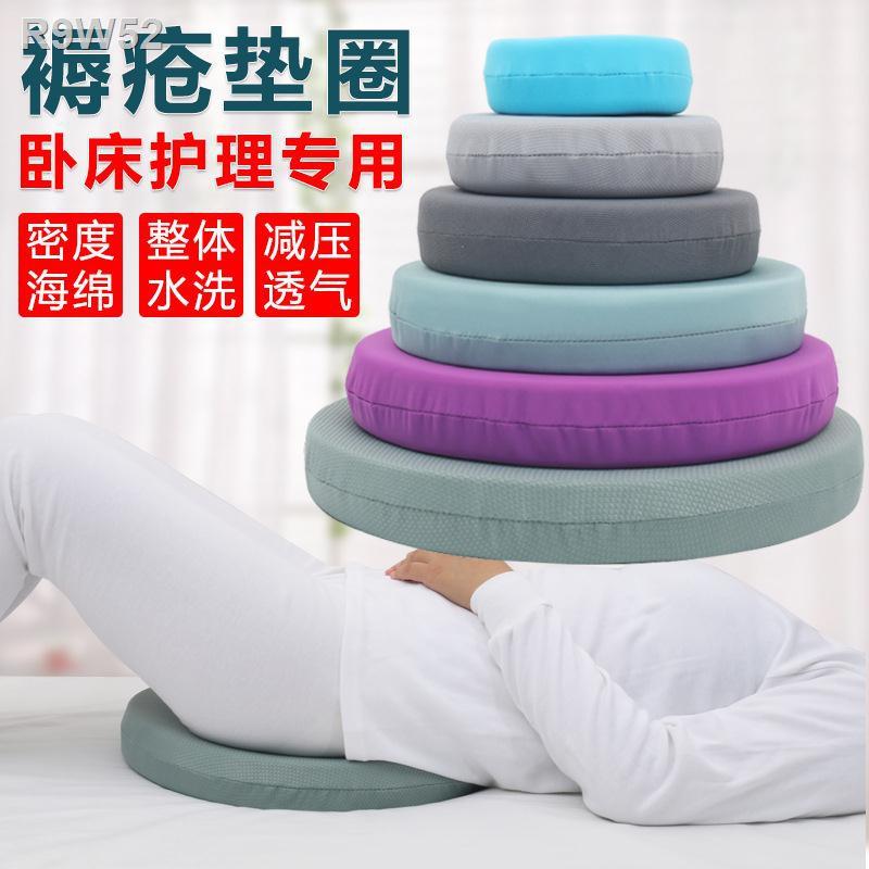 ❅▪✌防褥瘡墊圈癱瘓老人海綿褥瘡墊護理坐墊臥床病人護理