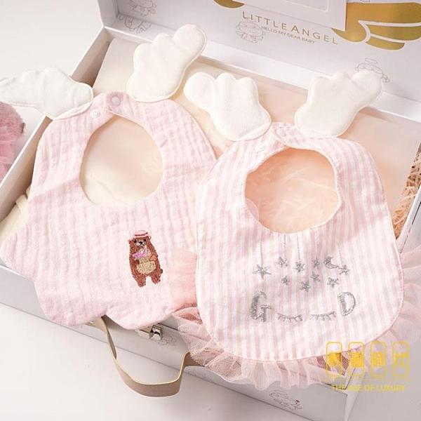 嬰兒圍嘴男女寶寶口水巾蕾絲邊兒童純棉圍兜【輕奢時代】