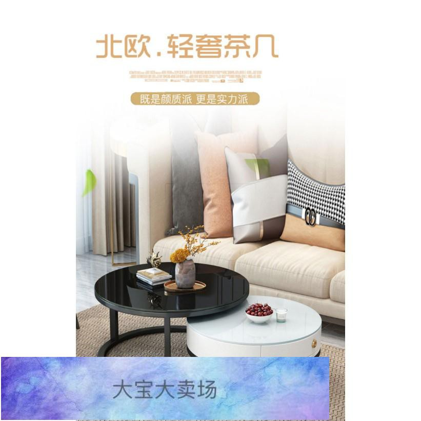 【免運-現貨-急速發貨】北歐茶幾桌客廳家用網紅花幾小戶型創意輕奢玻璃圓形茶幾簡約現代