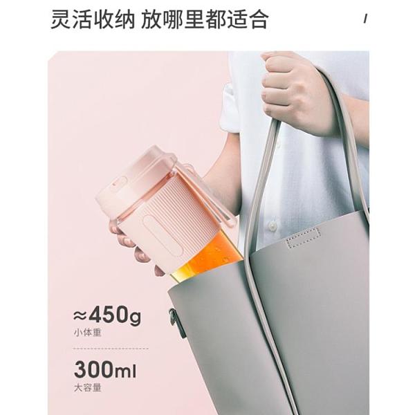 榨汁杯 110V/220V/USB榨汁機家用水果小型充電動便攜式果汁機迷你榨汁杯 美物