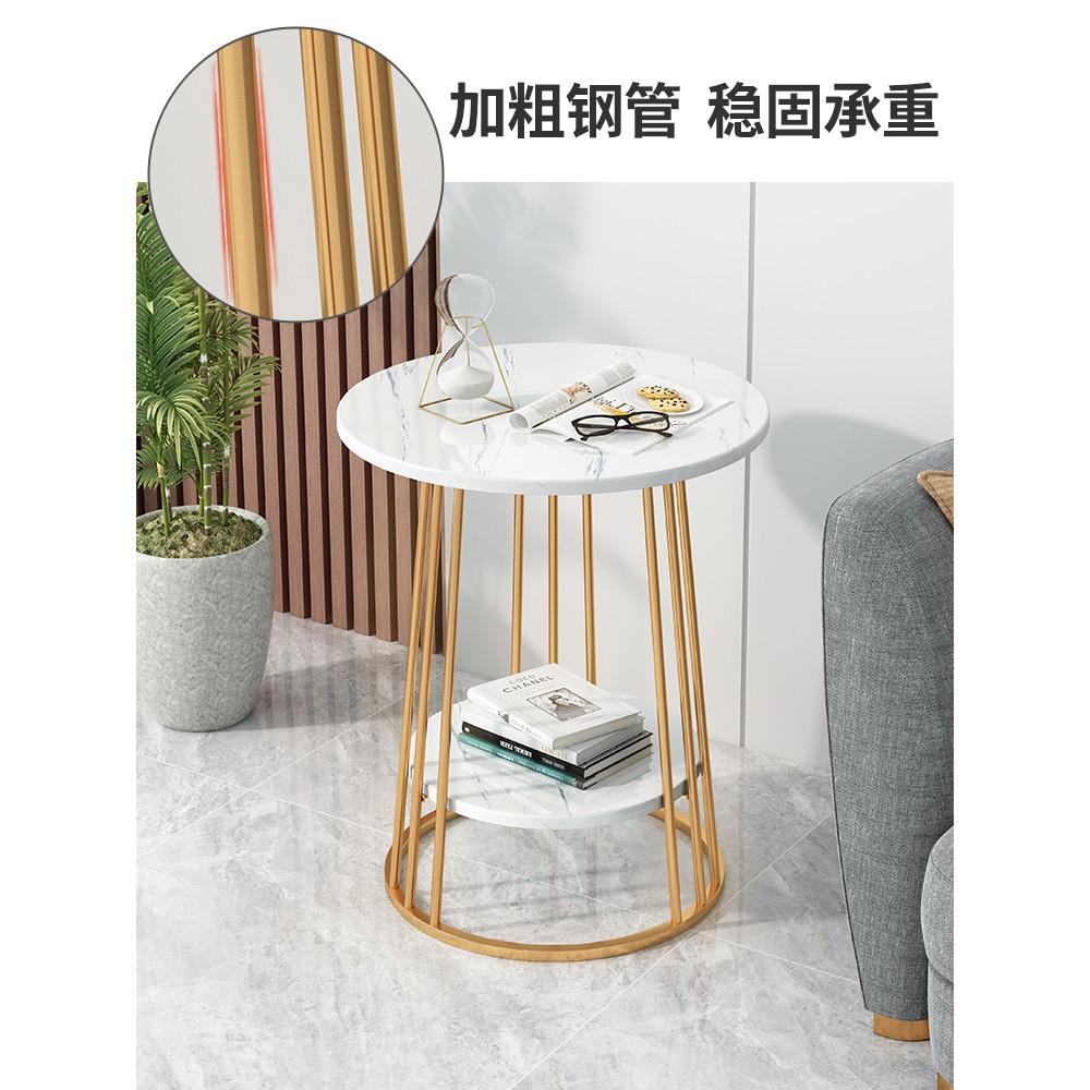 小桌子家用客廳現代簡約床頭桌簡易輕奢創意小圓桌北歐陽臺小茶幾