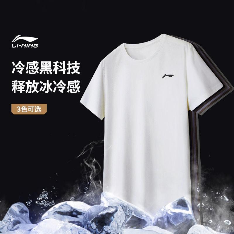 ┅﹍李寧短袖t恤男2021新款官方正品速干透氣半袖圓領上衣運動健身服