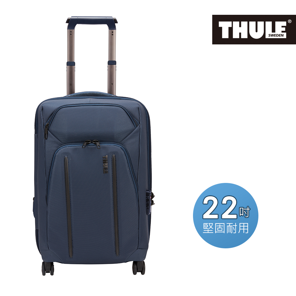 Thule 都樂 Crossover 2 Carry On 22吋四輪旅行登機箱C2S-22-深藍