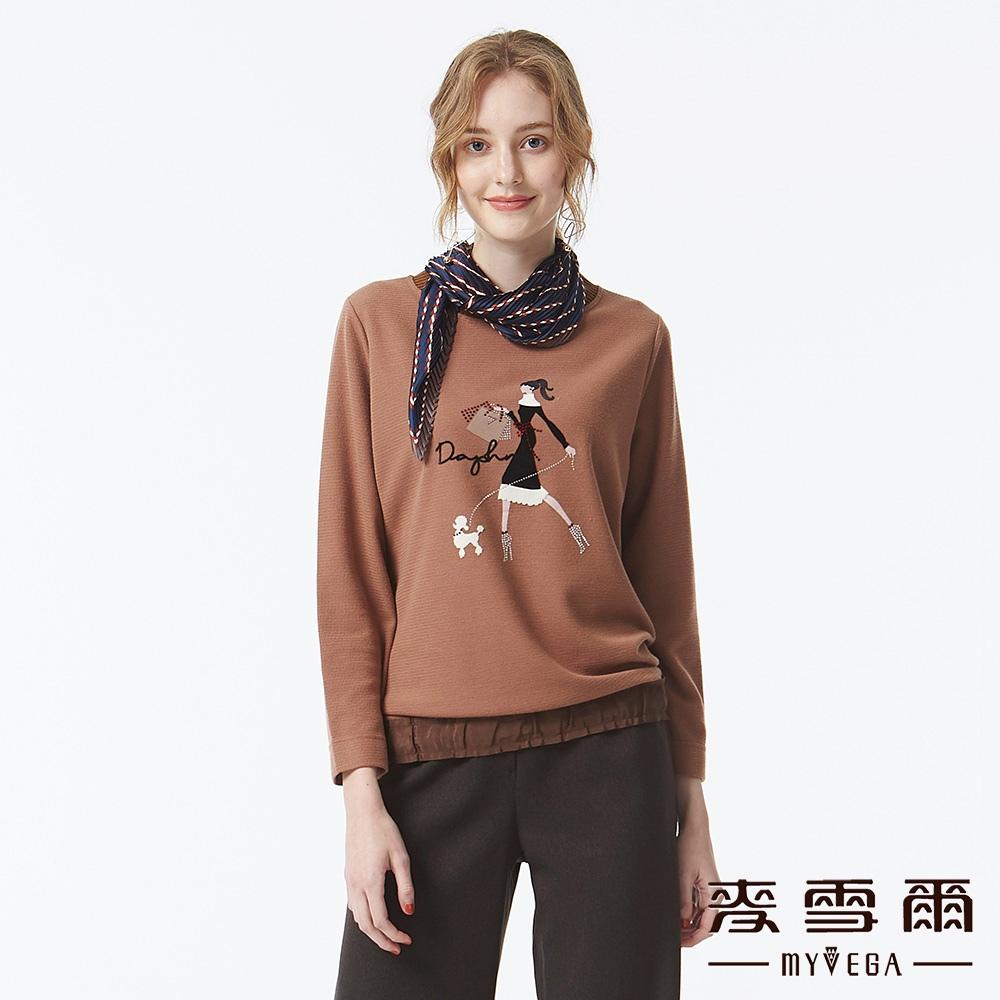 【麥雪爾】COCO巴黎時尚長袖上衣-咖啡