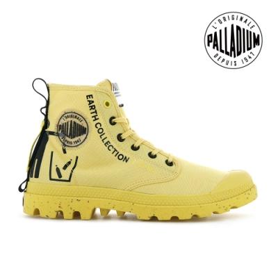 PALLADIUM PAMPA RCYCL METRO再生纖維靴-中性-黃