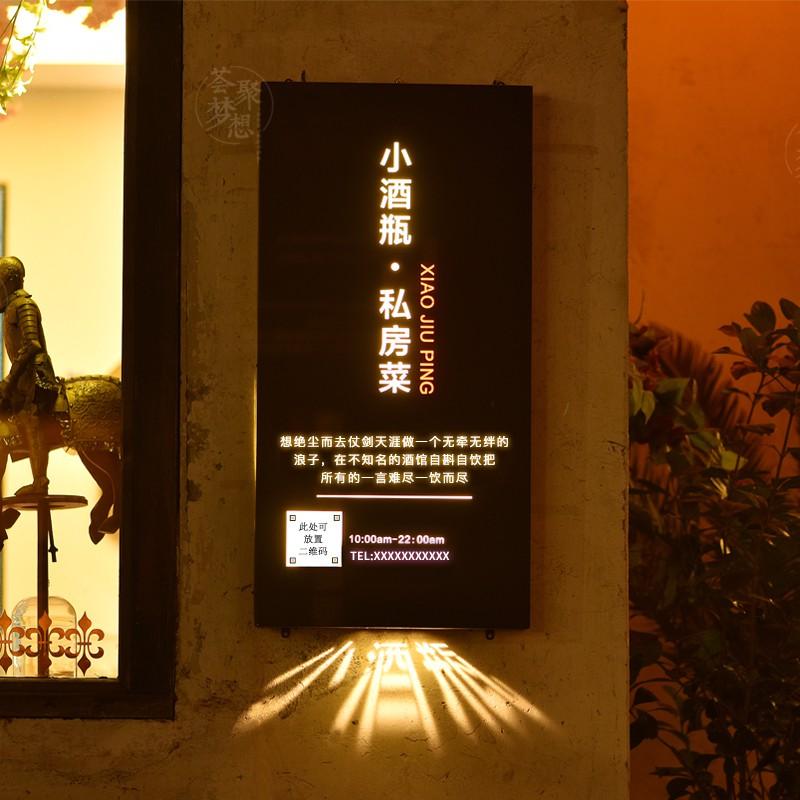 LED創意燈箱廣告牌不銹鋼鏤空鐵藝個性發光字招牌門頭定制