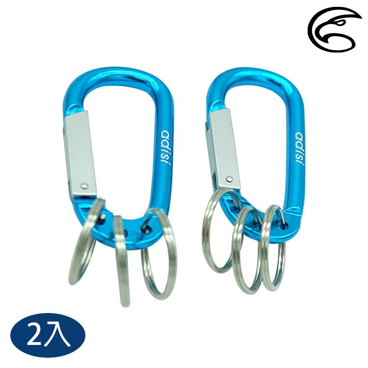 【2入一組】ADISI 鋁合金D型環 AS20029 / 藍色