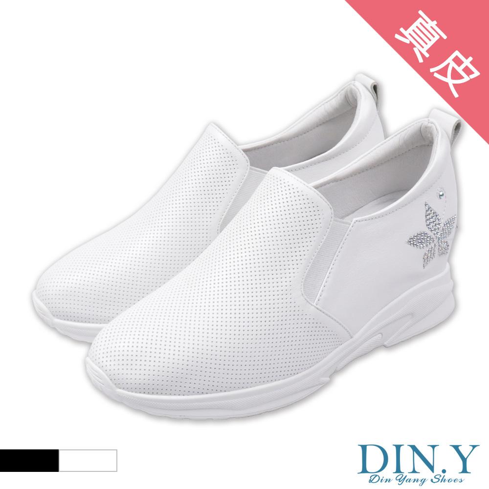 花瓣款內增高真皮休閒鞋-白【S199-01】DIN.Y