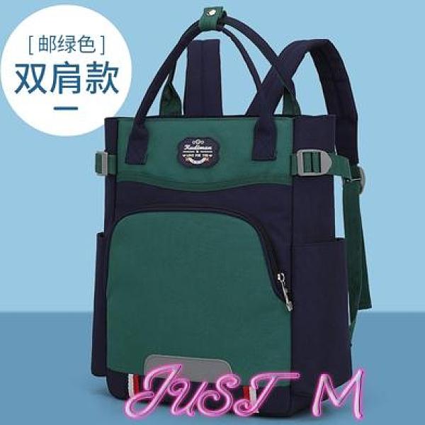 補習袋小學生補習袋男兒童補課包女生補習手提袋斜背包美術袋文件袋 JUST M